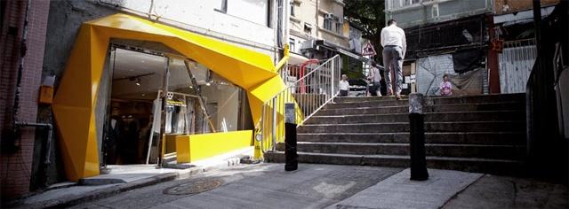 Konzepp czyli design w Hongkongu